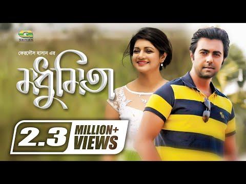 Bangla HD Natok   Modhumita    Apurba   Sohana Saba   Abul Hayat   Dilara Zaman