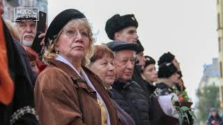 Смотреть видео В Санкт-Петербурге установили мемориальную доску Василию Завойко | Новости сегодня онлайн