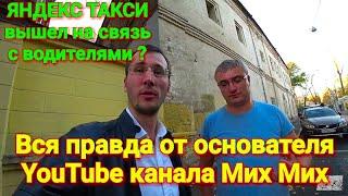 видео Яндекс.Браузер