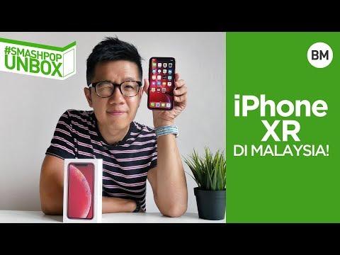 Buka kotak iPhone XR di Malaysia! | smashpop