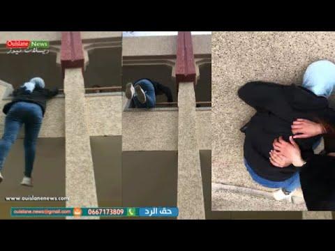 مكناس البساتين/شاهد فيديوا سقوط طفلة  من طابق الاول بمؤسسة تعليمية والاسباب مجهول تتمة.(ويسلان نيوز)