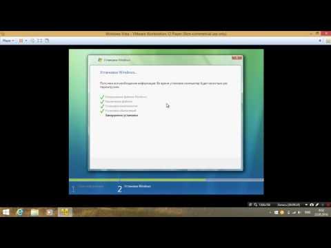 Установка Windows Vista Starter