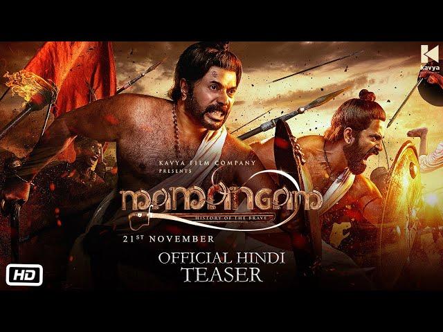 Trailers This Week Saif Ali Khan S Laal Kaptaan Sets The