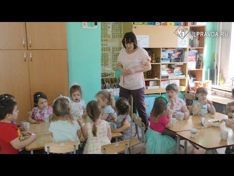 Вопрос: Как стать дошкольным воспитателем?