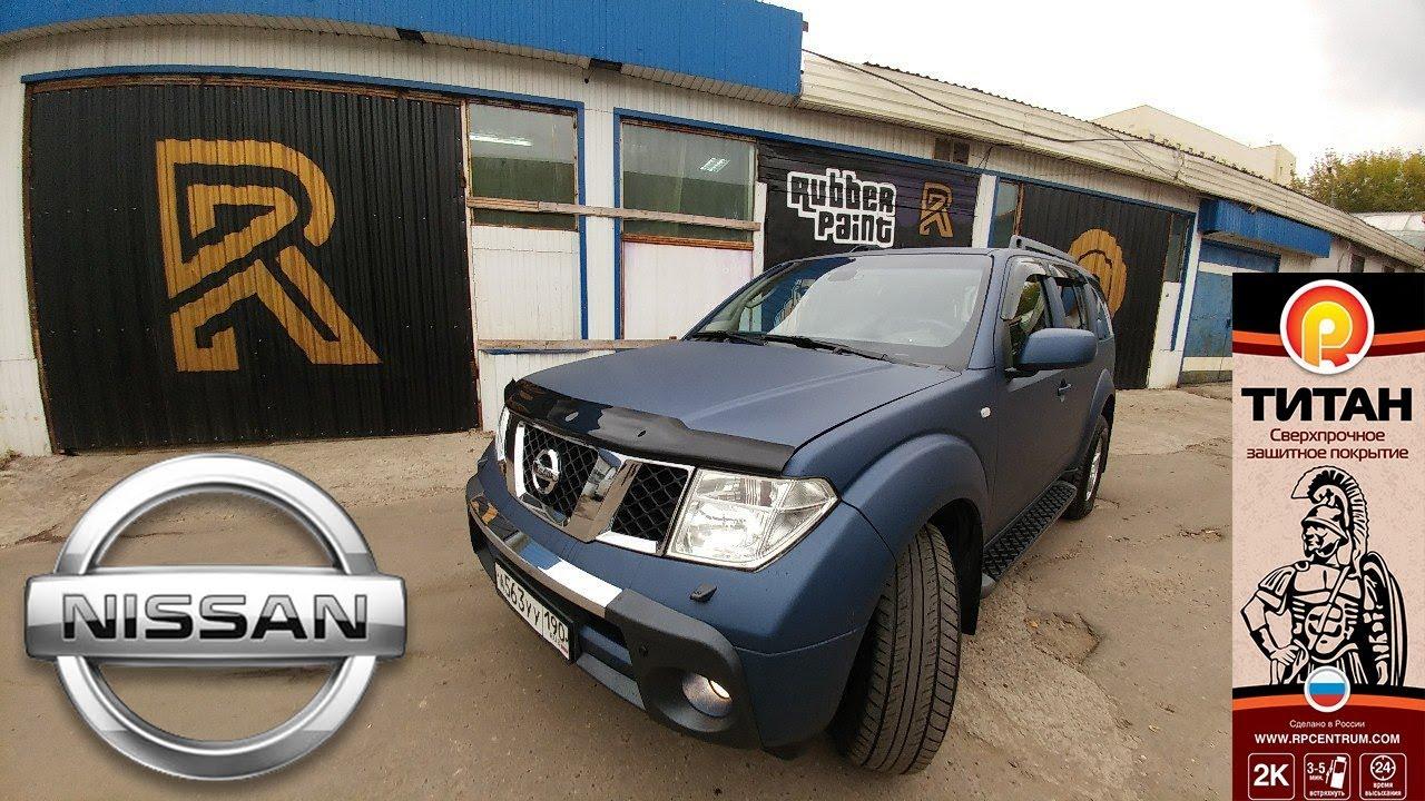 Автомобили nissan pathfinder в москве. Выгодная купля-продажа nissan. Продажа б/у автомобилей nissan pathfinder с пробегом на автобазаре.