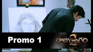Raju Gari Gadi 2 Movie Promo 1 | Samantha