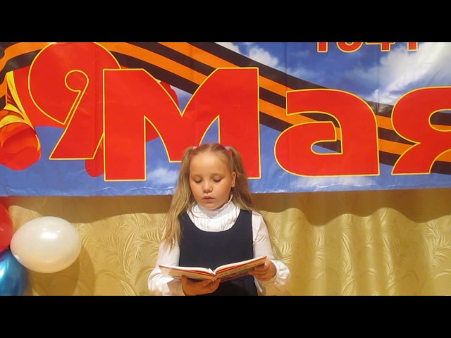 Изображение предпросмотра прочтения – ДарьяЧубарова читает произведение «В полях за Вислой сонной» ЕвгенияМихайловичаВинокурова