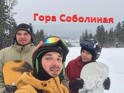 Байкальск - Гора Соболиная