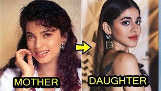 Bollywood Actress Unseen Daughters who are Future Actress | 2018