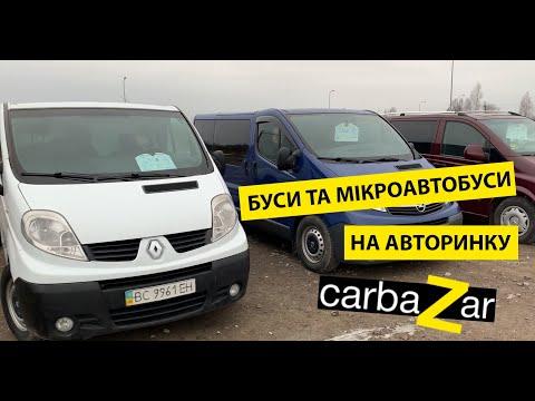 Купити бу мікроавтобус чи бус можна легко та швидко на авторинку Карбазар (carbaZar)