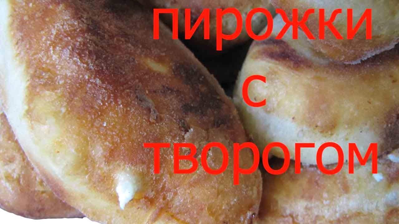 Простой рецепт бездрожжевых пирожков в духовке