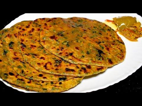 Methi Paratha Recipe - Wheat Flour Methi Paratha - Easy Paratha Recipe