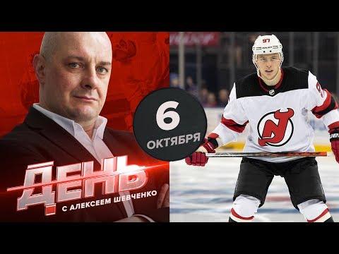 Гусеву тяжело, Ничушкин не забивает, а Малкин получил травму