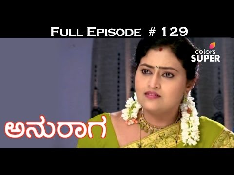Anuraaga - 30th December 2016 - ಅನುರಾಗ - Full Episode