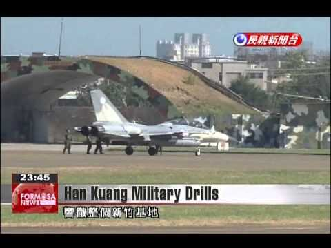 Taiwan's annual Han Kuang exercise involves landing of jets on Chiayi highway