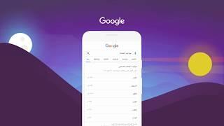أوقات الصلاة مباشرة مع Google Youtube