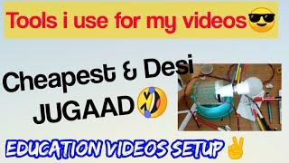 Tools I Use For My YouTube Videos? | Cheapest & Desi JUGAAD? | Education Videos Setup | KV eDUCA