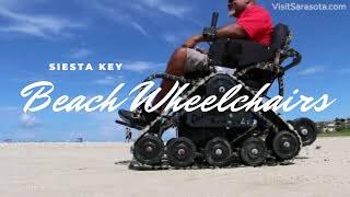 Siesta Key All-Terrain Wheelchair Rentals