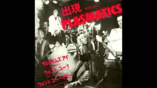 Watch Plasmatics Want You Baby video