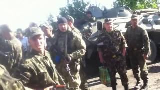 Май 2014 года. Начало войны на Донбассе.