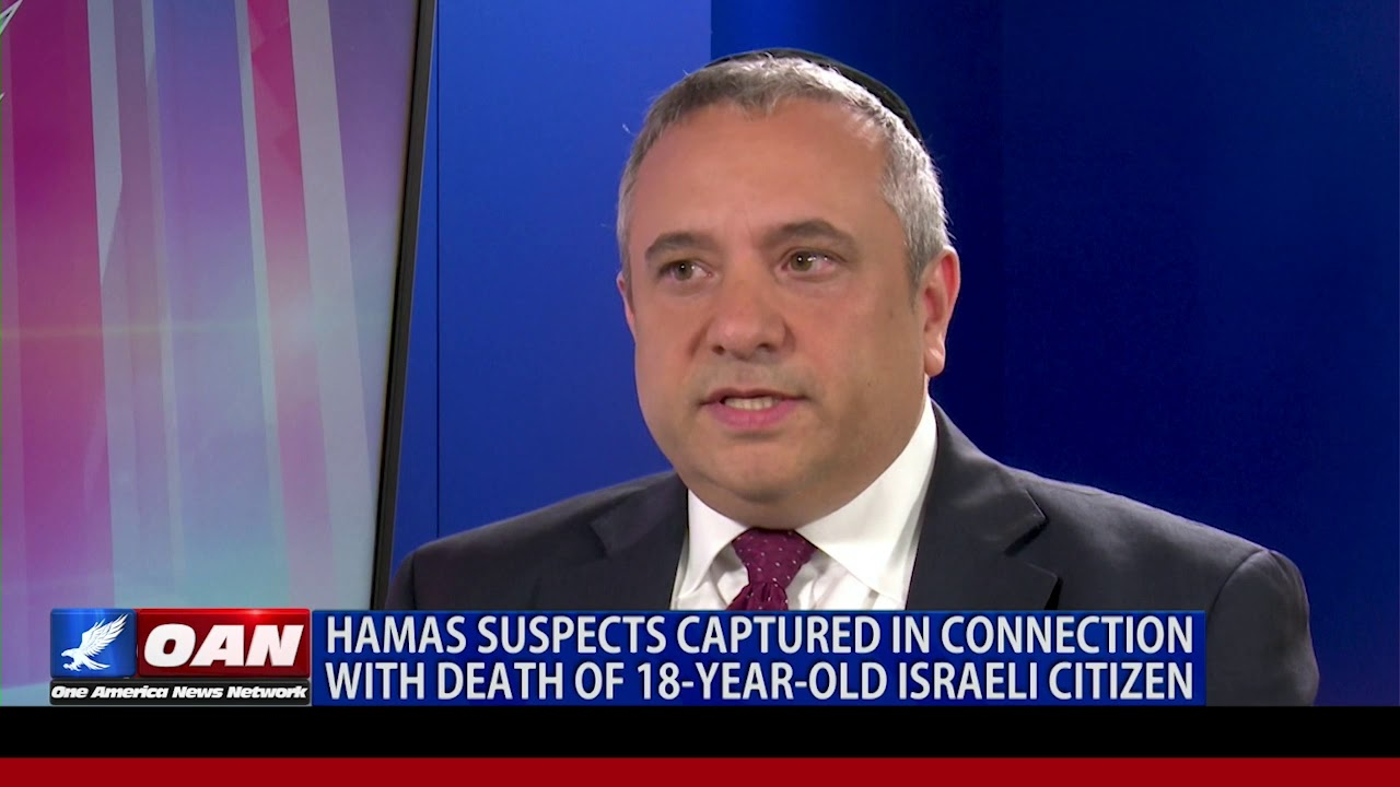 OAN Hamas suspects captured in connection with death of 18-year-old Israeli citizen