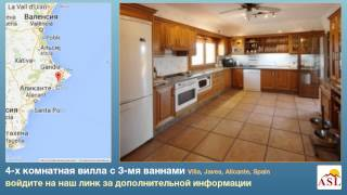 4-х комнатная вилла с 3-мя ваннами в Villa, Javea, Alicante(, 2014-09-12T03:52:27.000Z)