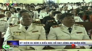 Kỷ niệm 65 năm 5 điều Bác Hồ dạy Công an nhân dân