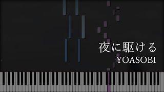 夜に駆ける -  YOASOBI (Synthesia)