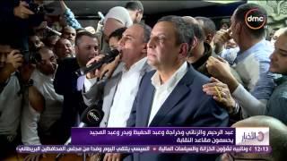 الأخبار - موجز أخبار الثانية عشر لأهم وأخر الأخبار مع ليلى عمر - حلقة السبت 18-3-2017