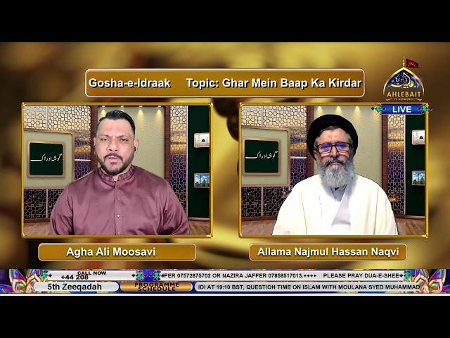 🔴 LIVE | Gosha-e-Idraak I Agha Ali Moosavi I Allama Najmul Hassan | 16th June 2021