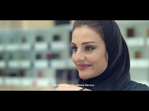 Mothers Day - Ajmal Perfumes Dubai, UAE