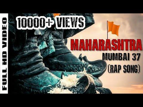 Maharashtra Mumbai 37 Rap Song [ONIX AND GOKU] मराठी - 2017