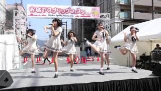 2016お城下スプリングフェスタ ホコ天パーク アイキューン.