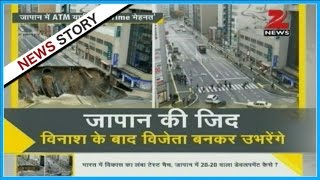 DNA: How Japanese government rebuild damaged road within one week