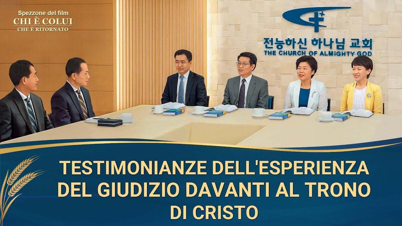 Testimonianze dell'esperienza del giudizio davanti al trono di Cristo