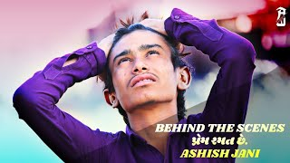 Making of પ્રેમ રમત છે song | ASHISH JANI | Gujarati song