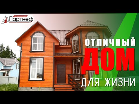 Купить 1-комнатную квартиру - вторичное жилье без