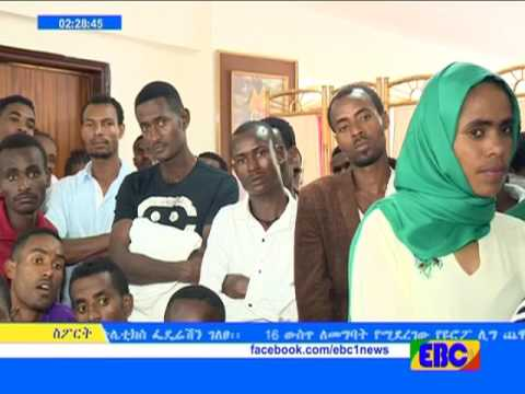 Ethiopia athletics federation and other sport news from Ethiopia broadcasting corporation