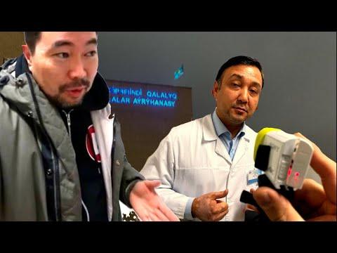 МЕДИЦИНА и УНИТАЗ  Разборки в Казахской больнице Астана