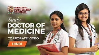 Study Medicine (≈MBBS) In Philippines हिन्दी (Hindi) - Everything You Need To Know