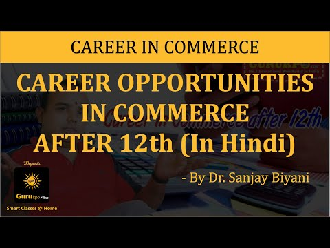 Career in Commerce after 12th (in Hindi)