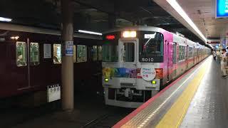 阪神神戸高速線(神戸高速鉄道) 高速神戸駅の山陽5000系 直通特急 Hanshin Railway Kobe Kosoku Line Kosoku-Kobe Station (2018.9)