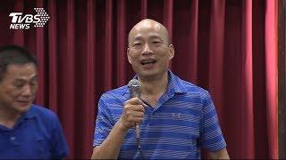 【高雄市長候選人韓國瑜 接受TVBS專訪LIVE】