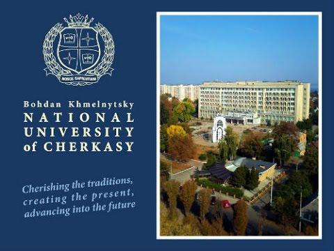 The Bohdan Khmelnytsky National University of Cherkasy 95