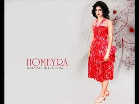 homeyra - mahtabe eshgh