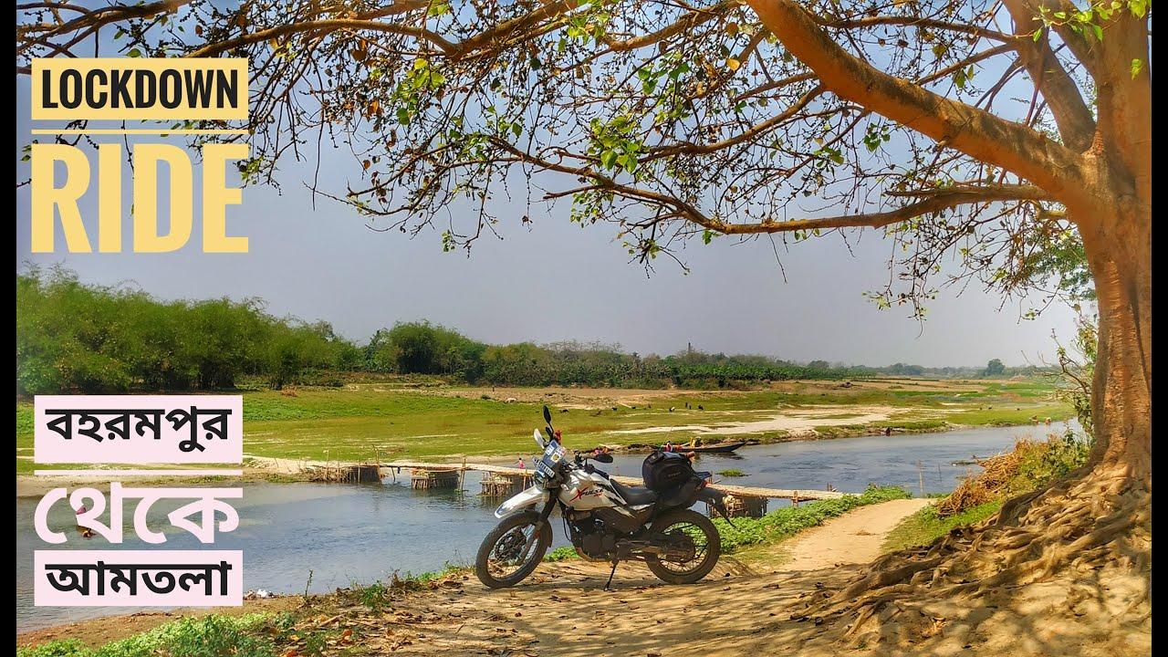Ride in Lockdown || Lockdown e Berhampore to Amtala || Back to home in this Lockdown