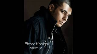 Ehsan Kholghi new song  Vaveyla [HD 2010]