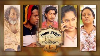 Pork Weediya | Episode 42 - (2021-09-23) | ITN Thumbnail
