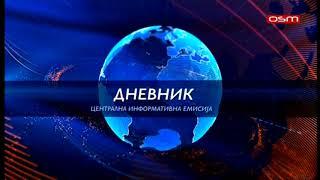 DNEVNIK OSM TV, 30.07.2020.