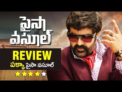Paisa Vasool Movie Review | Paisa Vasool Telugu Movie Review